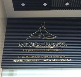 Khách sạn Mitisa Hotel